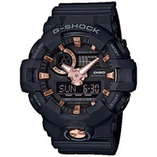 Casio G-Shock Men's GA-710B-1A4 Black/Rose Gold One Size
